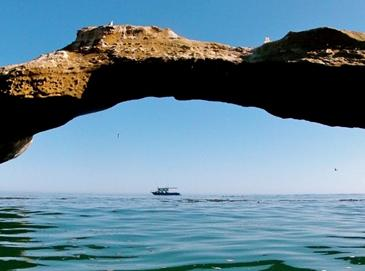 Tom Chung's 29 Radon as seen through Arch Rock